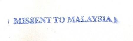 missent stamp